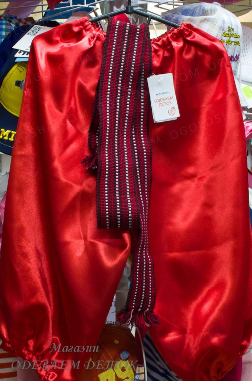 Вышиванка и шаровары р. 104-115см