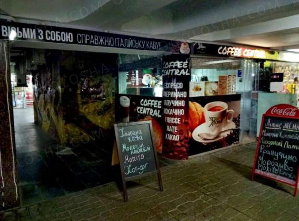 Продам готовый бизнес, действующая кофейня