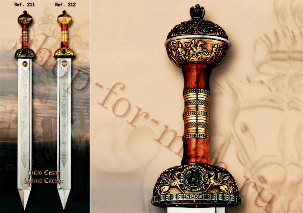 Сувенирный меч юлия цезаря -испания