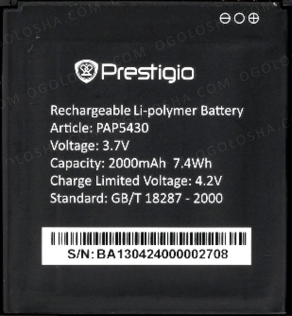 Prestigio 5430 (PAP5430DUO) 2000mAh Li-polymer