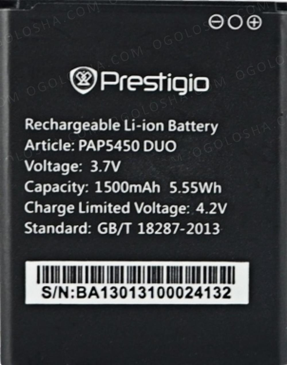 Prestigio 5450 (PAP5450DUO) 1500mAh Li-ion