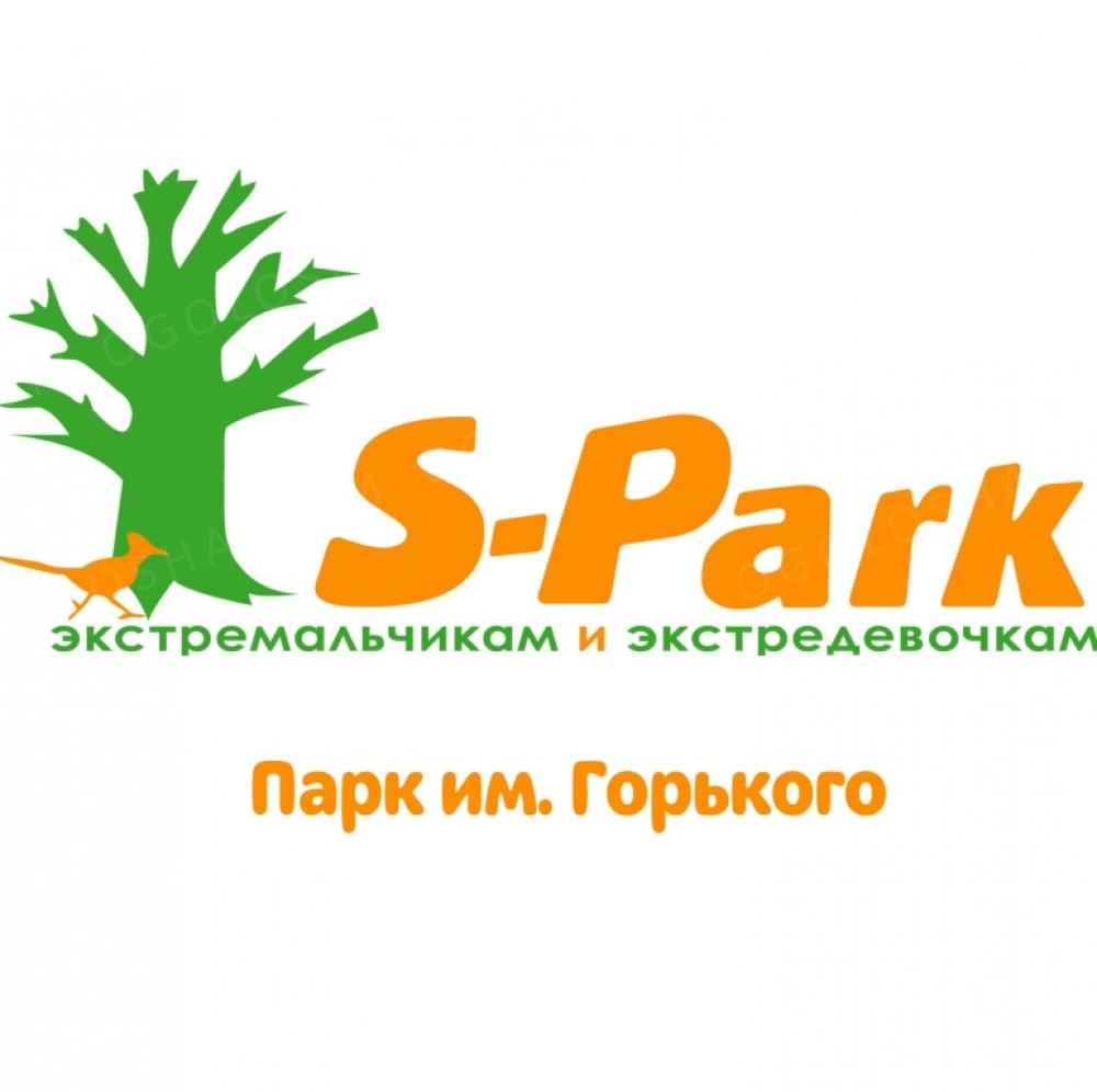 Скалодром в Веревочном парке в парке Горького Харьков