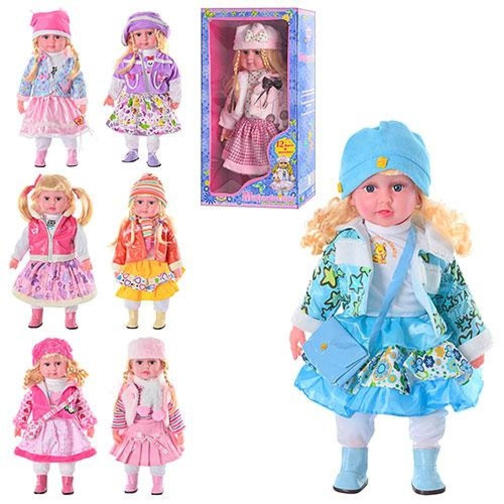 Интерактивная кукла Маргарита L 551-3