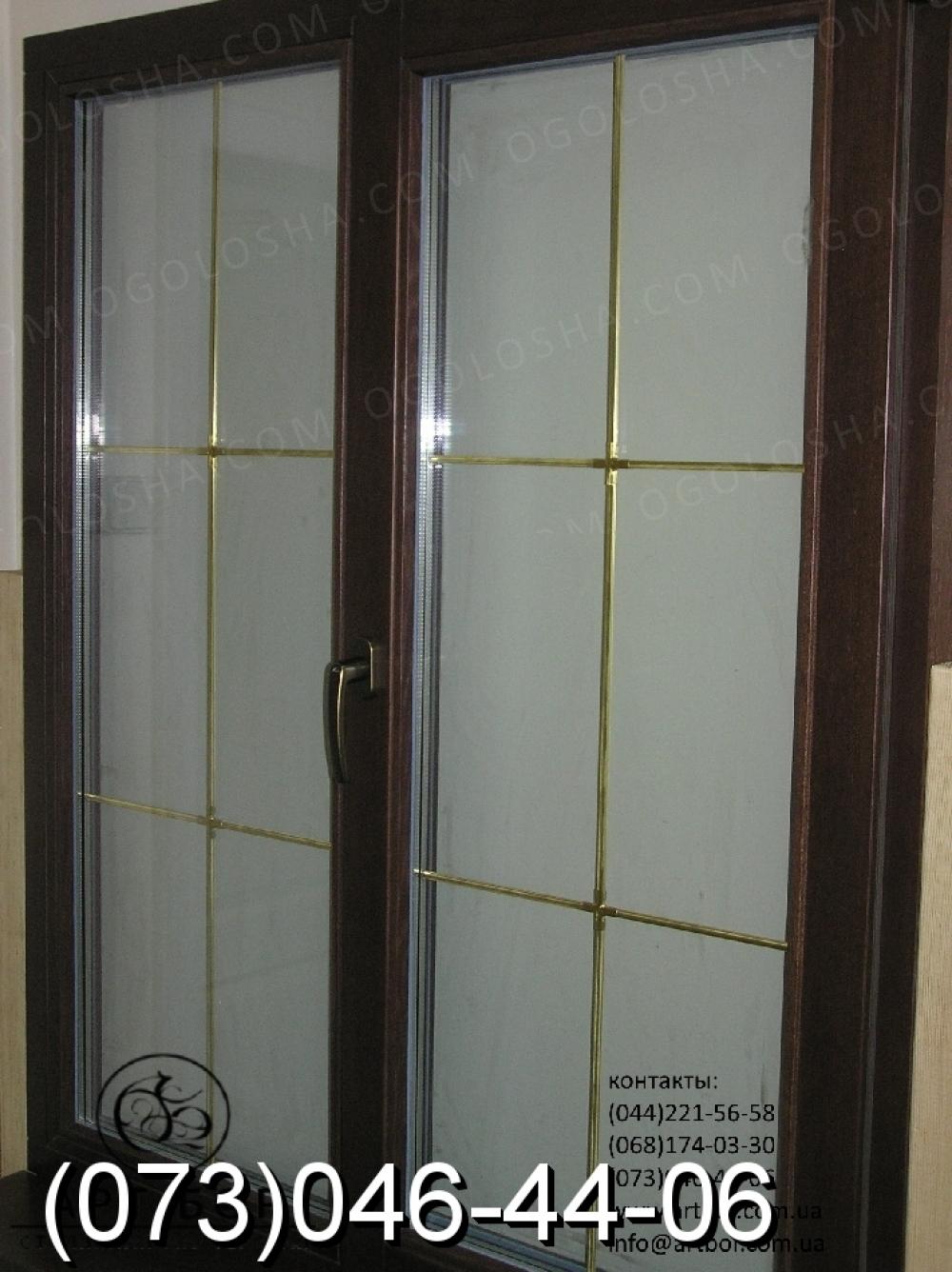 стандартные классические окна