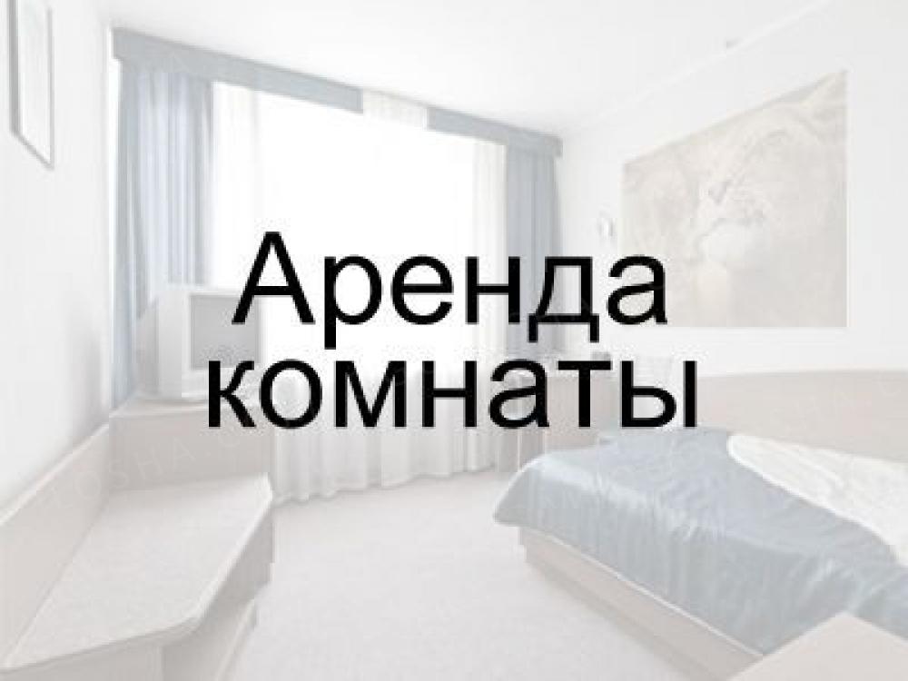 Сдам комнату с хозяйкой в Суворовском районе