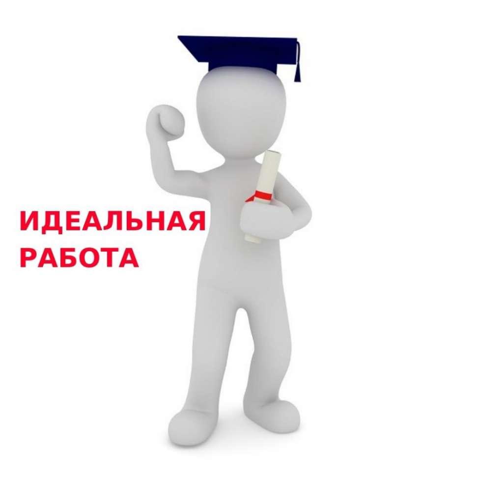 Удаленная работа. Поиск клиентов на изучение английского языка.