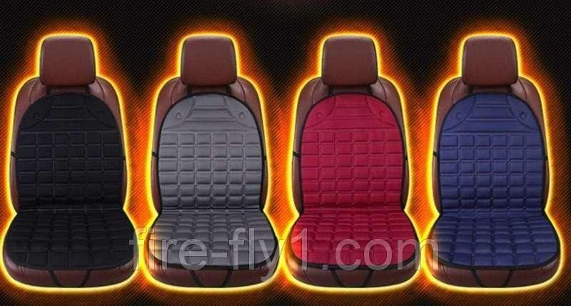 Накидка на сиденье с подогревом для автомобиля. Есть ОПТ-ДРОП