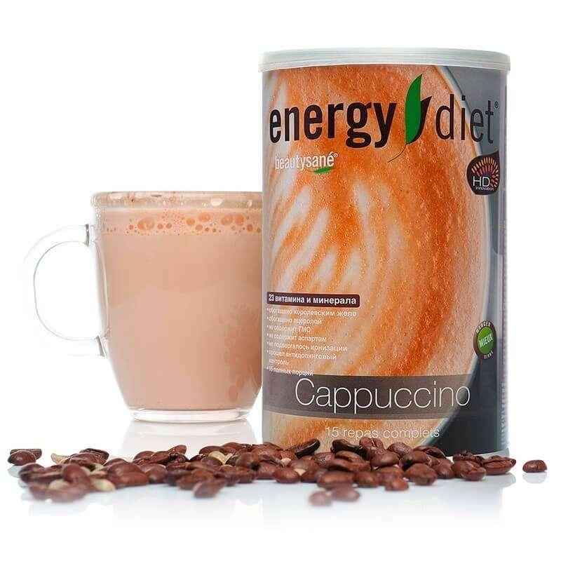 Худей вкусно и полезно с Energy Diet