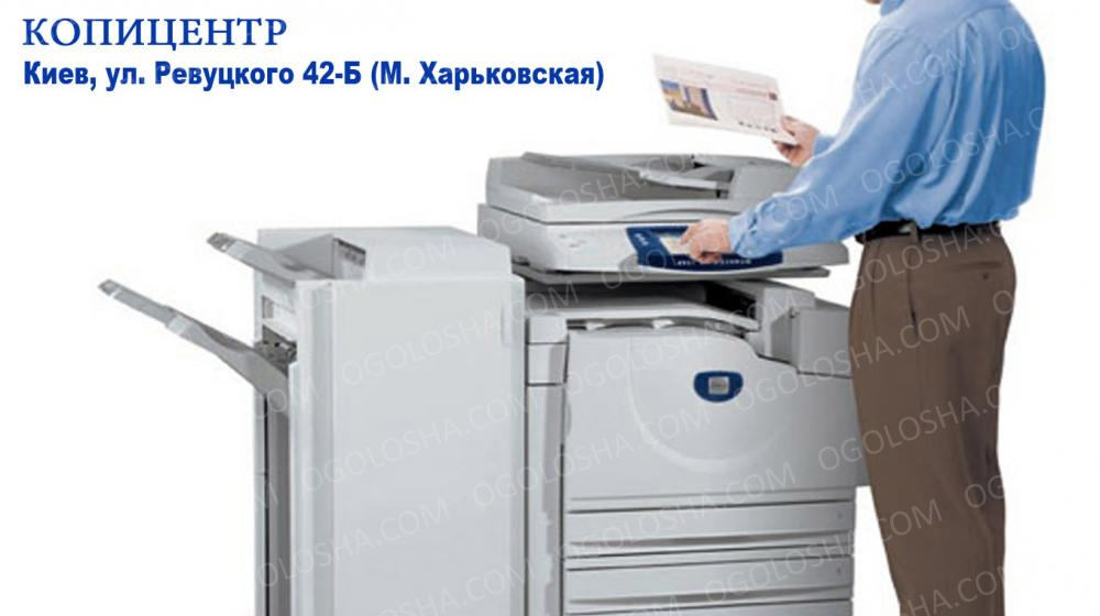 Цифровая лазерная печать А3, А4