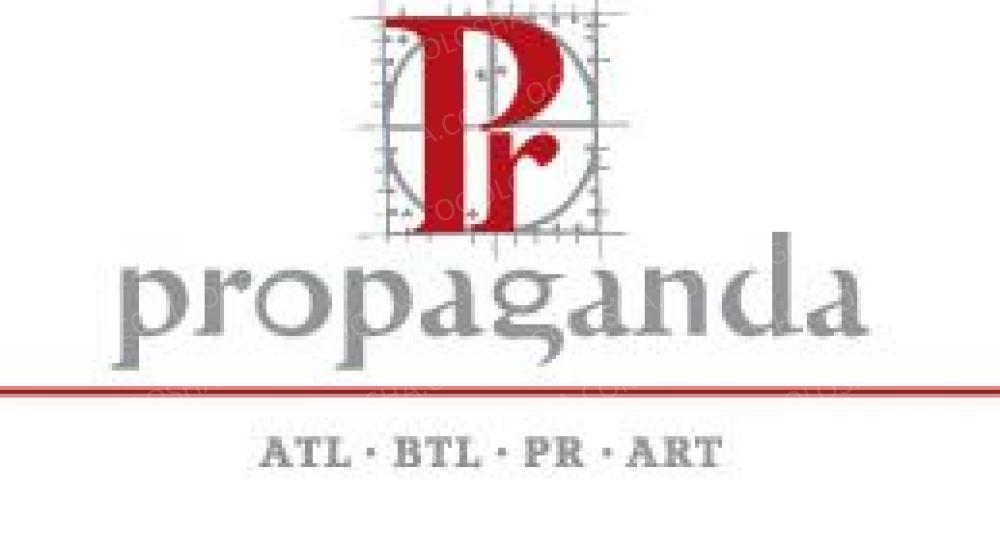 РА «PRpaganda» проводит маркетинговые мероприятия в сфере event, BTL, PR, директ-маркетинга и