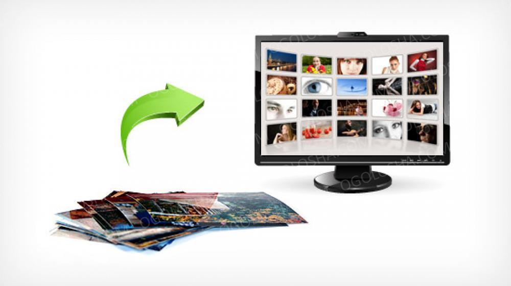 Сканирование документов и фотографий до формата А3 в цвете