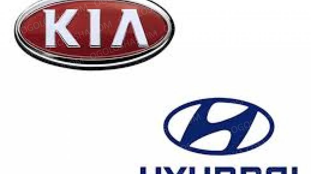 Разборка Запчасти Детали Kia Киа,Hyundai Хундай,Заз