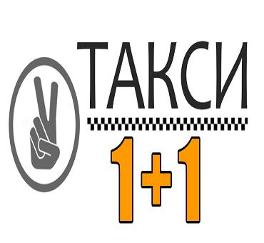 Taxi1plus1. Любой заказ ГАРАНТИРОВАННО только от 100 грн.