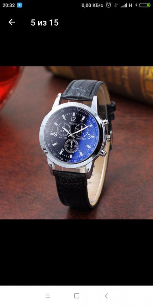 Мужские часы. Они идеально подчеркнут твой стиль