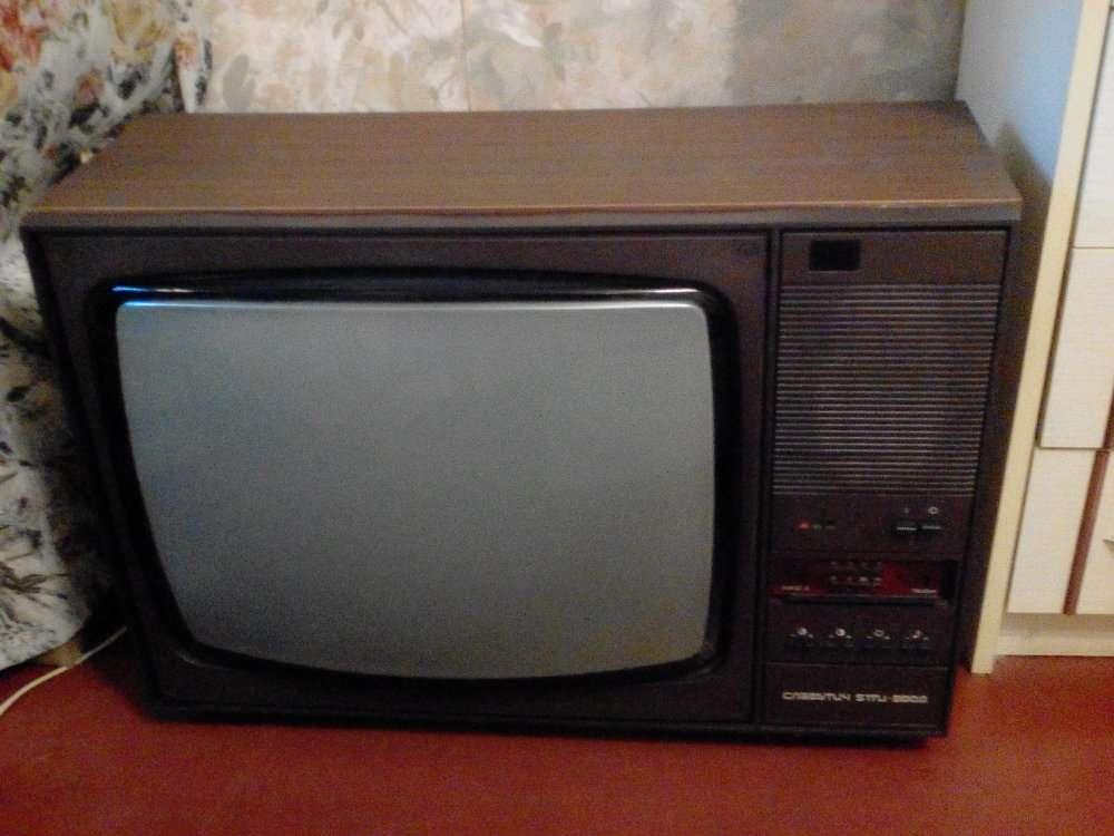 продам советский цветной телевизор славутич51тц 350д