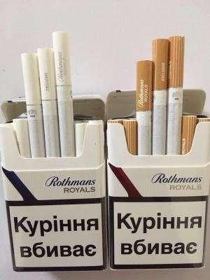 заказать сигареты по оптовой цене