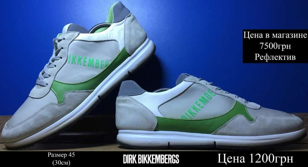 Кроссовки Dirk Bikkembergs