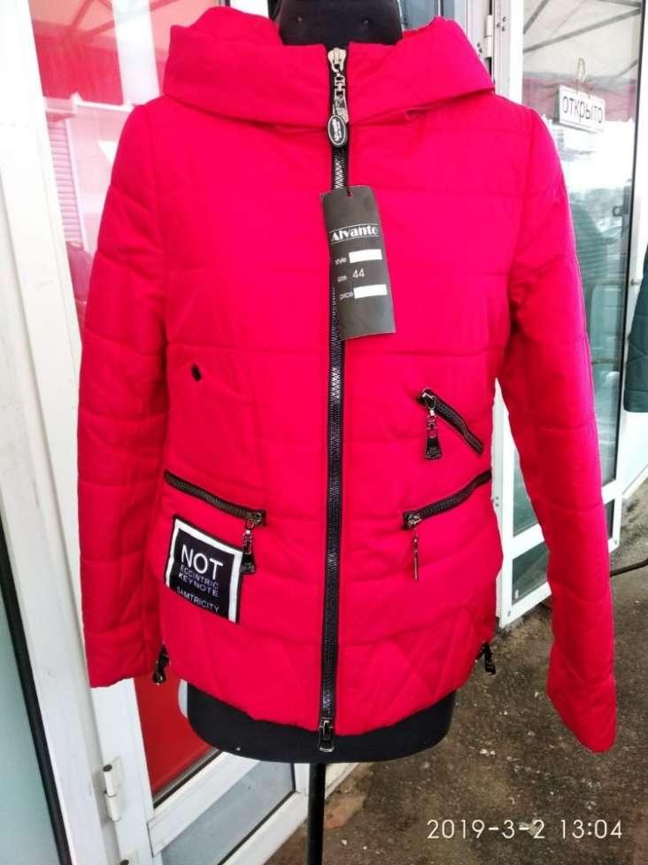Продам Новую деми куртку 52 размер!!