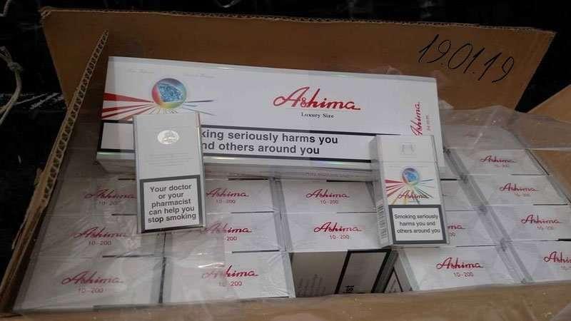 Ашима сигареты купить самые выгодные электронные сигареты одноразовые
