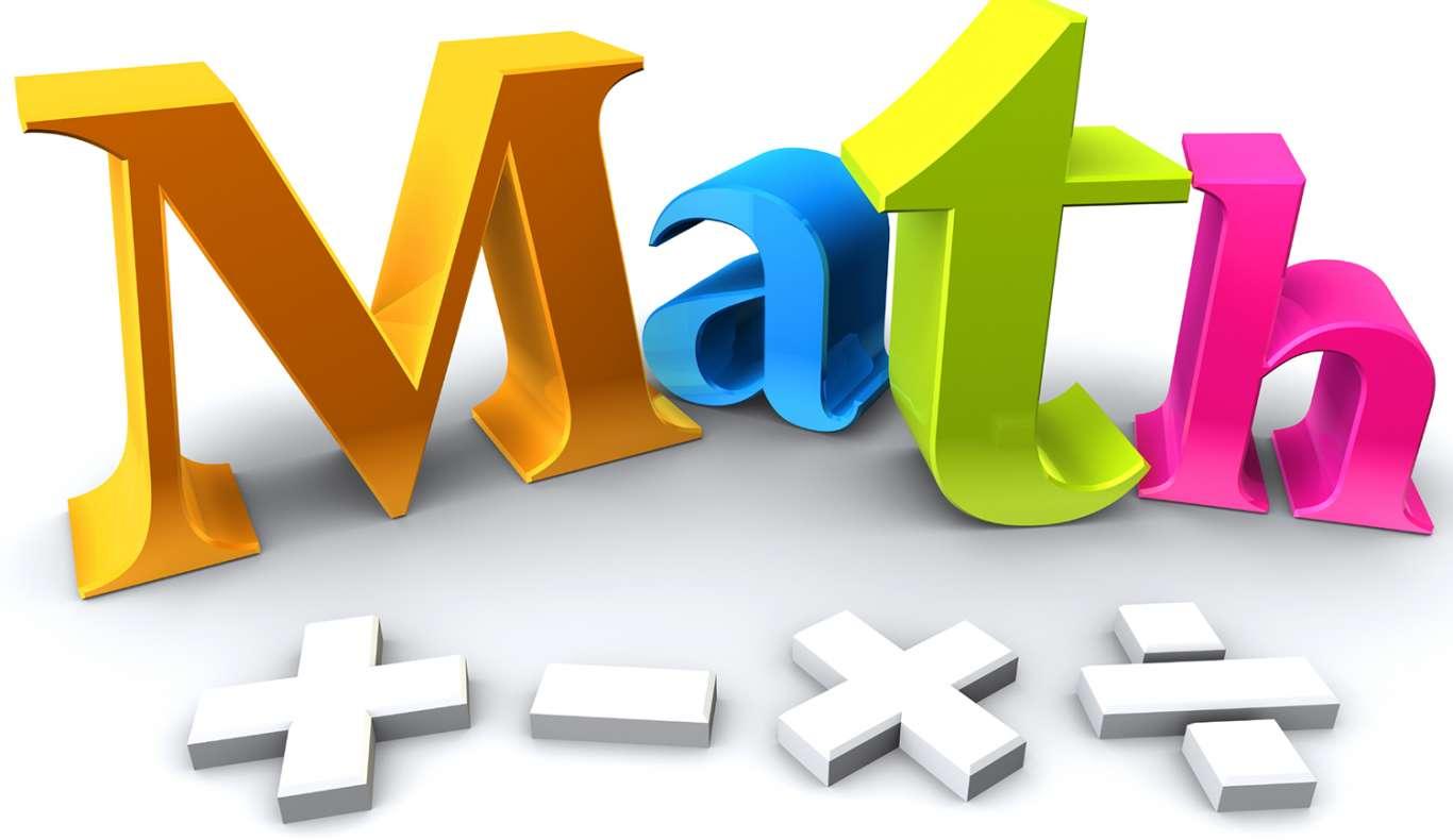 Решение математики для школьников и студентов