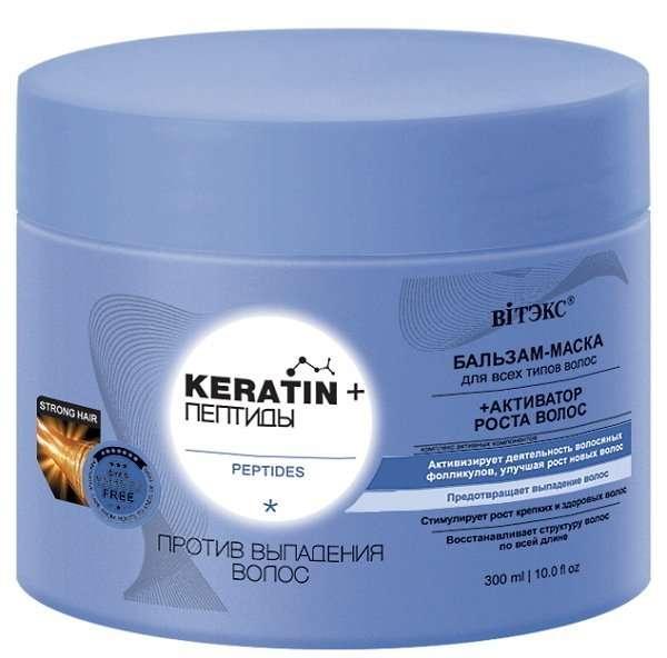 Keratin Бальзам-маска Пептиды 300мл