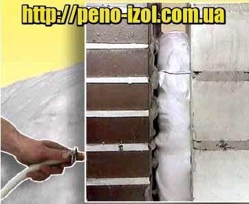 Пеноизол - жидкий негорючий утеплитель