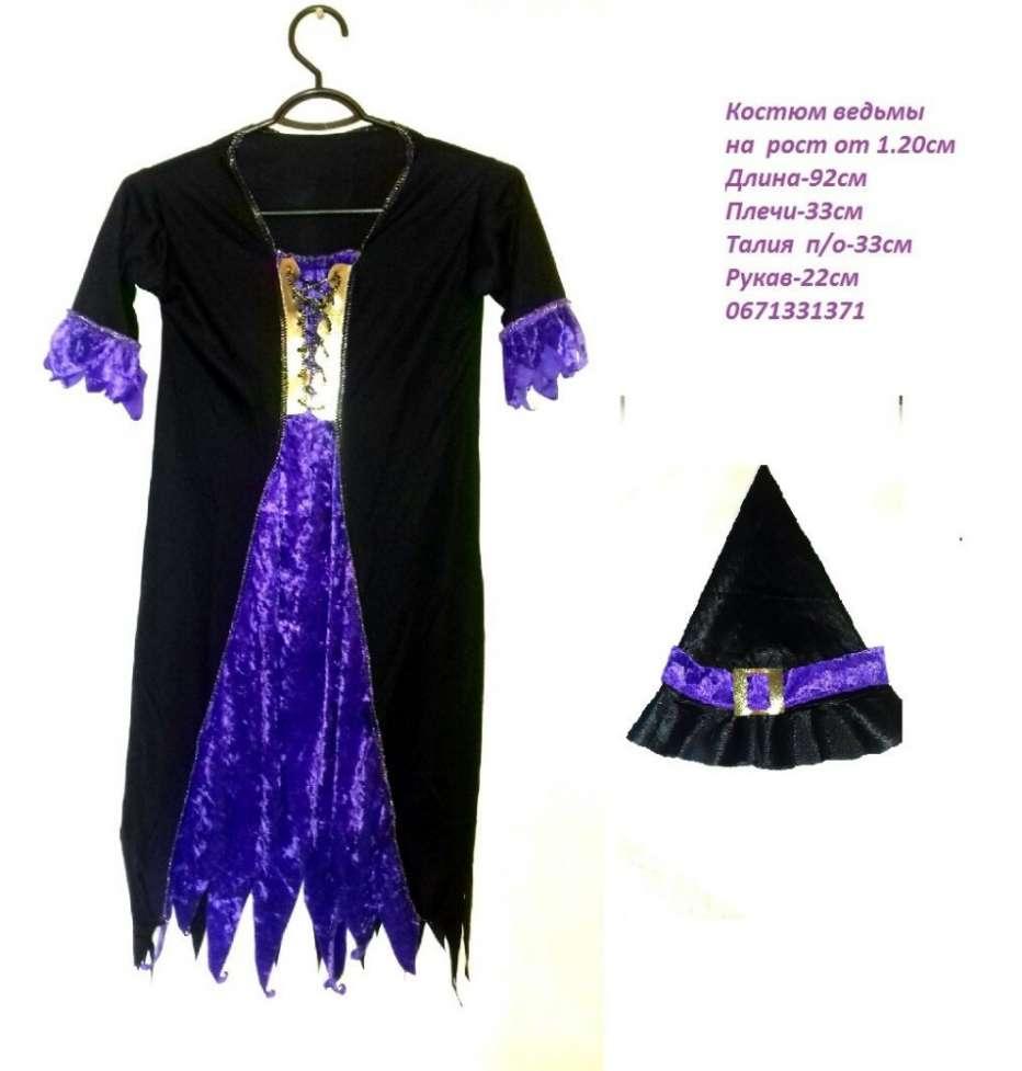 Прокат костюмов на Хеллоуин для девочек
