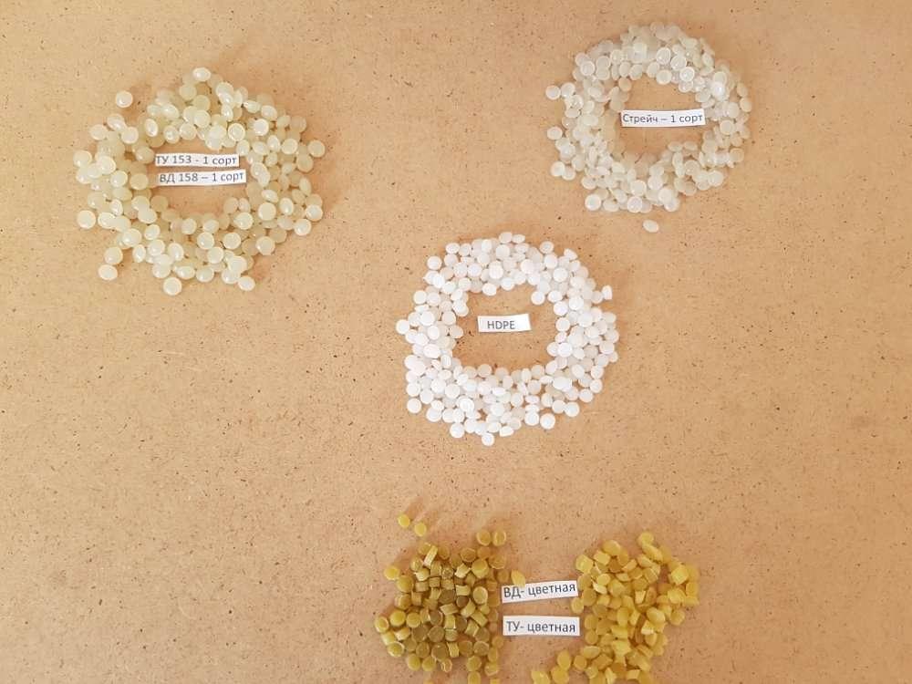 Гранула вторичная полиэтиленовая ПВД и ПНД от производителя.