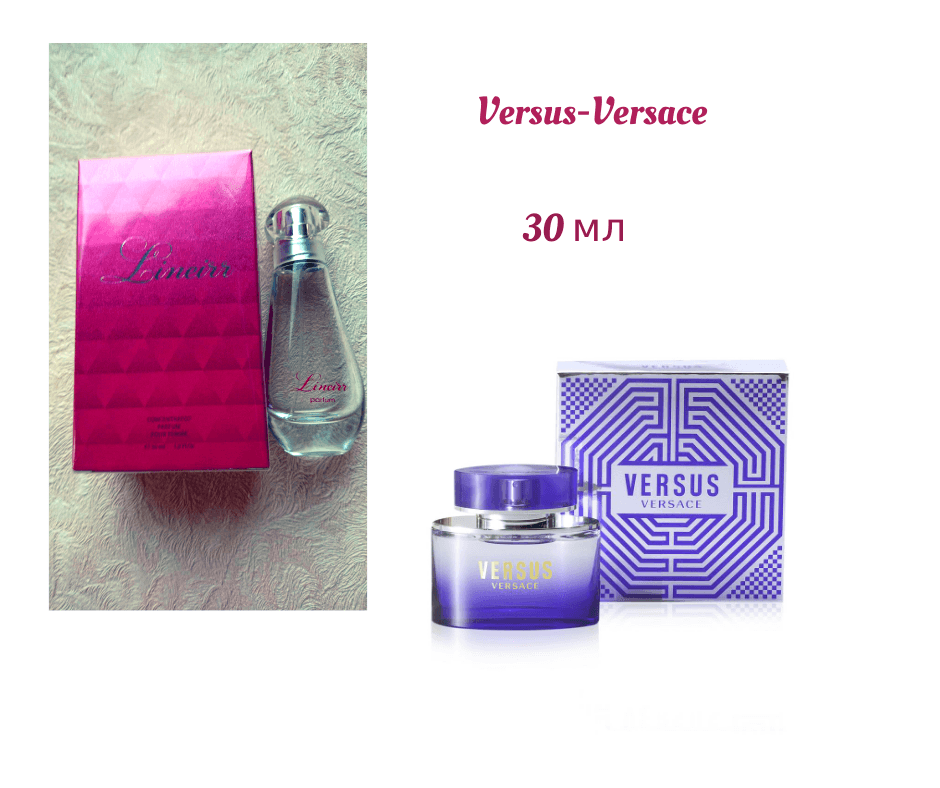 Французская парфюмерия Lineirr. Аналоги брендовой парфюмери