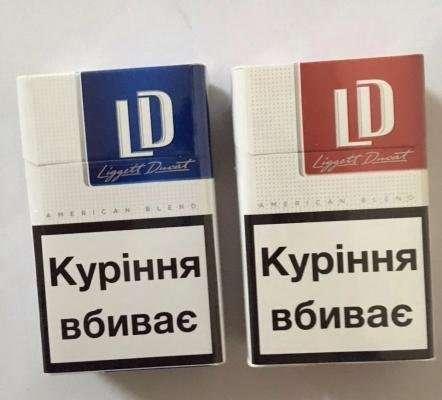 сигареты лд красные оптом