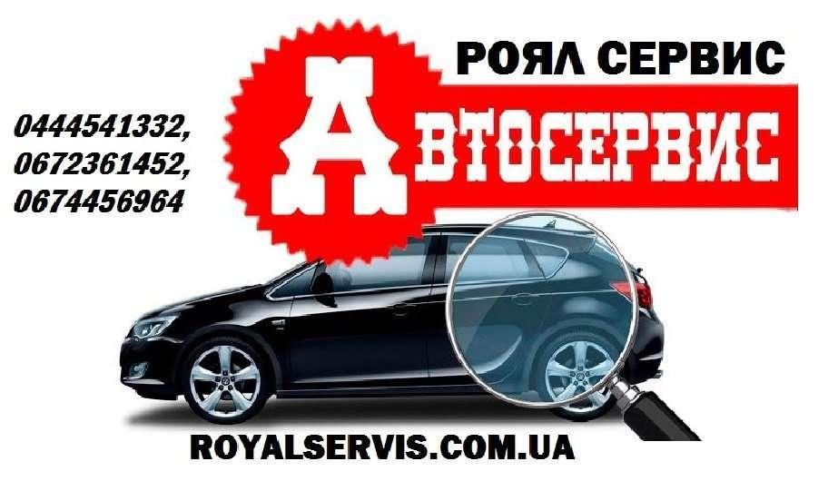 Ремонт Nissan в Киеве. Ремонт двигателя Nissan Киев. Развал-схождение