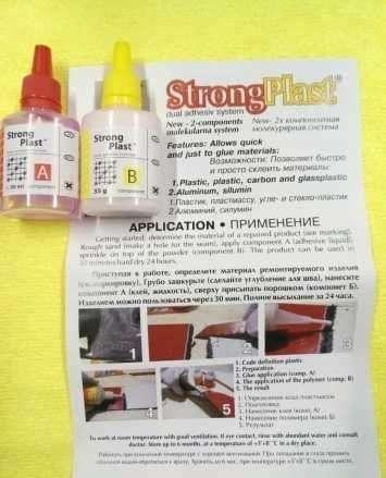 Клей для ремонта пластика Strong Plast