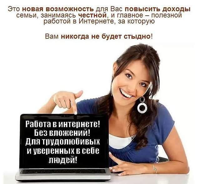 Корректор удаленная работа в интернете оклад удаленная работа