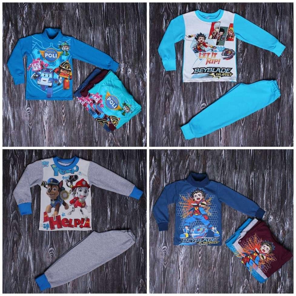 Пижама с начесом для мальчика собачий патруль блейд ниндзяго 92-116
