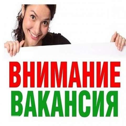 Працевлаштування для жінок в Ізраїлі. Львів.