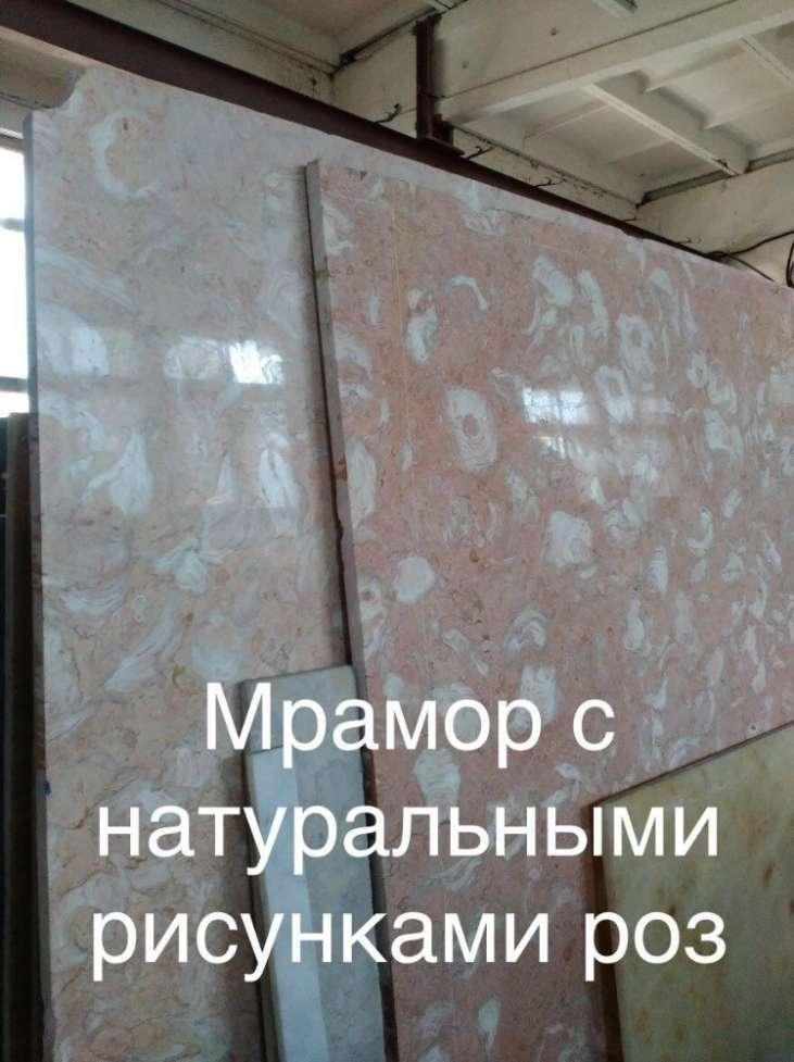 Натуральный камень мрамор относятся к очень плотным горным породам