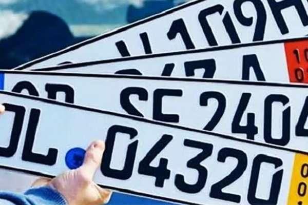 расстаможка автомобилей. брокер Киев. регистрация евроблях