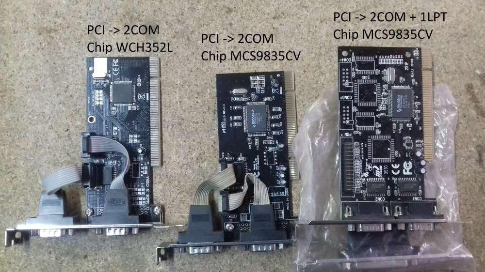Плата расширения PCI -> 2COM + 1LPT