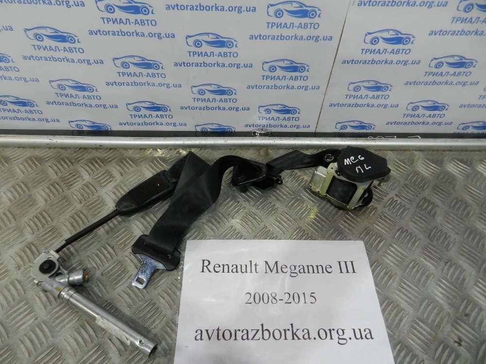 Ремень безопасности Renault Megane 3