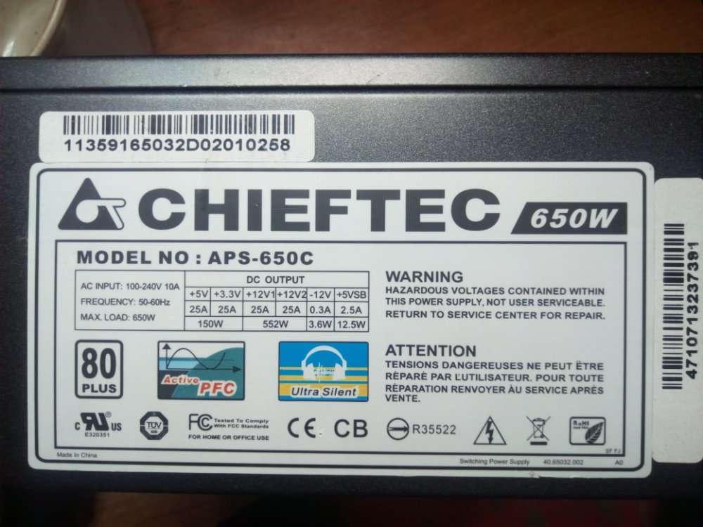 Блок питания Chieftec APS-650C