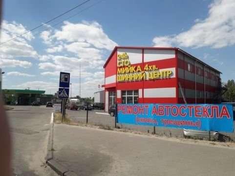 Ремонт автостекла.Ремонт сколов,трещин.Полировка стекла.Киев.