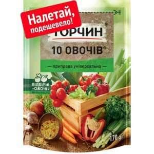 Приправа торчин 10 овощей по лучшей цене в Украине.