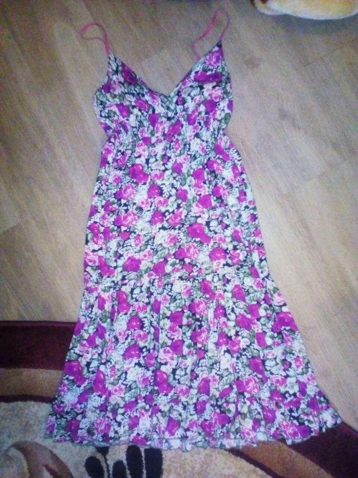Продам літнє плаття