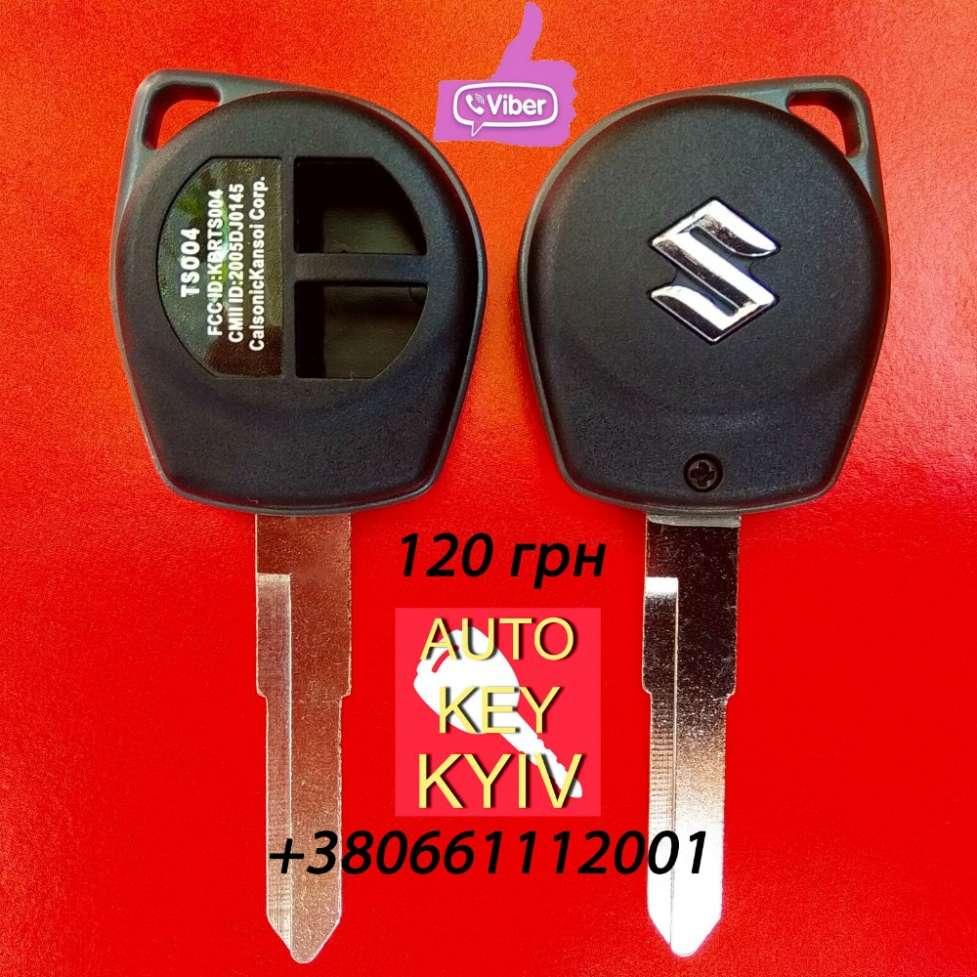 Ключ Сузуки, Корпус ключа Suzuki