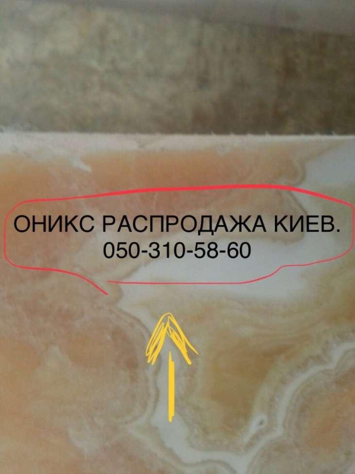 Слябы (слэбы ) Крупные мраморные пластины
