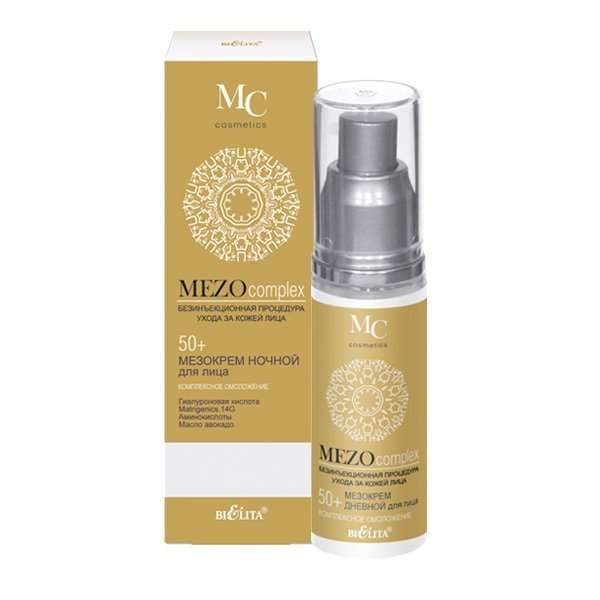 MEZOcomplex крем для лица ночной Комплексное омоложение 50+