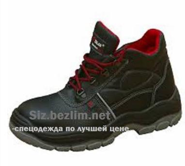 Рабочие ботинки недорого
