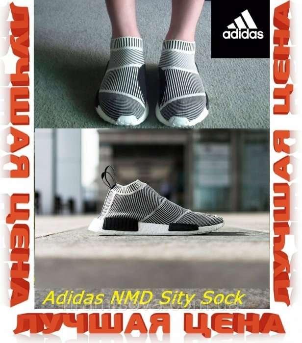 Летние кроссовки AdidasNMD City Sock Boost Primeknit.
