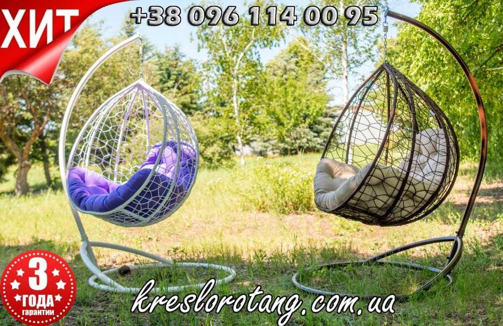 Кресло кокон подвесное Kreslorotang. Плетённая качеля шар гамак купить