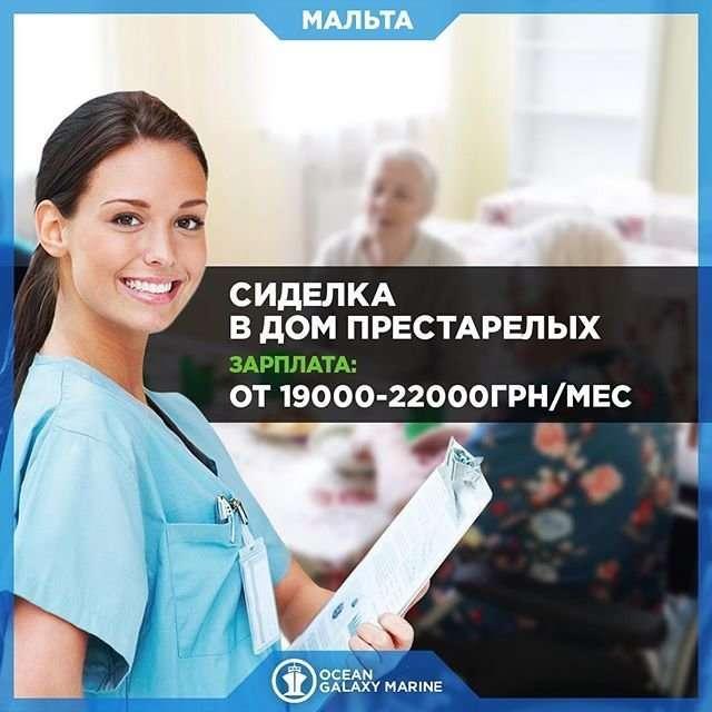 Работа в доме престарелых вакансии без опыта работы кашарский дом престарелых